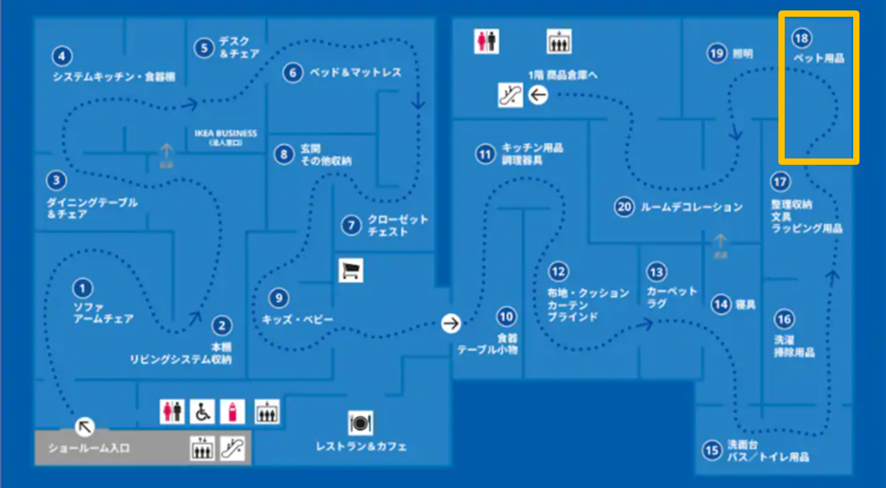 IKEA立川フロアマップ